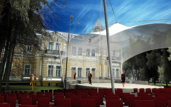 Centrum Kultury Sokół w Pruszkowie - Kwadratura